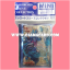 Bushiroad Sleeve Collection Mini Vol.175 : Destruction Deity Beast, Vanargand x60 thumbnail 1