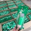 Ami Vegetta Body Lotion โลชั่นผักสดเอมิ โฉมใหม่แบบหลอด 100 ml. thumbnail 9