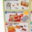 Dollhouse Miniature school supplies lunch set#5 thumbnail 3