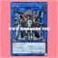 CIBR-JP045 : Gouki Thunder Ogre / Strong Oni - Thunder Ogre (Secret Rare) thumbnail 1