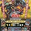 1002 - Circuit Break [CIBR] - Booster Box (JP Ver.) thumbnail 3