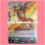 G-CP01/S11TH : ทไวไลท์แอโรว์•ดราก้อน (Twilight Arrow Dragon) thumbnail 1