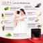 ITCHA อิทช่า อาหารเสริมลดน้ำหนัก by จั๊กจั่น อคัมย์สิริ บรรจุ 10 แคปซูล thumbnail 3