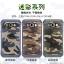 (385-112)เคสมือถือซัมซุง Case Samsung Galaxy J7(2016) เคสนิ่ม+เกราะพลาสติก กันกระแทกลายพรางทหาร thumbnail 1