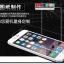 (039-022)ฟิล์มกระจก iPhone6 4.7นิ้ว รุ่นปรับปรุงนิรภัยเมมเบรนกันรอยขูดขีดกันน้ำกันรอยนิ้วมือ 9H HD 2.5D ขอบโค้ง thumbnail 5