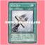 ANPR-JP059 : Sword of Sparkles / Sparkling of Sword (Common) thumbnail 1