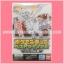 Pokémon 2013 Bandai Pokémon Kids Best Wishes Figure - Reshiram Volume #497 thumbnail 1