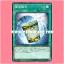 DP19-JP048 : Instant Fusion (Common) thumbnail 1