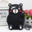 (006-040)เคสมือถือ Case Huawei G7 เคสนิ่ม 3D ตัวการ์ตูนน่ารักๆ ยอดฮิต thumbnail 26