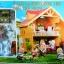 บ้านซิลวาเนียนหลังใหญ่ Happy Family House Silvanion thumbnail 1