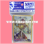 Bushiroad Sleeve Collection Mini Vol.147 : Knight of Rising Sunshine, Gurguit x60 thumbnail 1