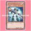 ORCS-JP009 : Photon Crusher (Common) thumbnail 1