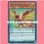 SHVI-JP003 : Performapal Odd-Eyes Light Phoenix / Entermate Odd-Eyes Light Phoenix (Super Rare) thumbnail 1