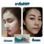"SWP Collagen Milk Premium Mask ครีมมาร์คหน้าขาวใส มีส่วนผสมของ""น้ำนมและคอลลาเจนเข้มข้น"" thumbnail 10"