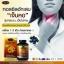 AuswellLife Propolis 1000 mg ออสเวลไลฟ์ โพรโพลิส บรรจุ 60เม็ด thumbnail 9