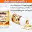 KIRKLAND Fish Oil 1000 mg. น้ำมันปลาเข้มข้น บรรจุ 400 เม็ด thumbnail 2