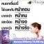 Ausway Bilberry 10000 mg. ออสเวย์ วิตามินบำรุงสายตา บรรจุ 60 เม็ด thumbnail 4