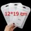 (656-001)ซองซิปพลาสติกใส่เคสโทรศัพท์ จำนวน 100 ซอง หน้าใสหลังขุ่นลายผ้า thumbnail 6