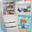 ตู้เย็นสีมุก Re-Ment Refrigerator thumbnail 2