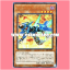 LVB1-JP018 : Magnarokket Dragon / Magnavullet Dragon (Ultra Rare) thumbnail 1