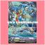 G-TD06/003TH : โครโน่เจ็ต•ดราก้อน (Chronojet Dragon) - แบบโฮโลแกรมฟอยล์ ฟูลอาร์ท ไร้กรอบ (Full Art) thumbnail 1