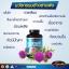 Auswelllife Liver Tonic 35000 mg. ออสเวลไลฟ์ ลิเวอร์ โทนิค 35000 มก.อาหารเสริมล้างตับ บรรจุ 60 แคปซูล thumbnail 2