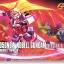 Nobel Gundam Berserker Mode (HGFC) thumbnail 1