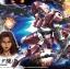 Hyakuren (Amida`s Custom) (HG) thumbnail 1