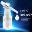 Eve's Horse Placenta Essential Serum เซรั่มรกม้า ขนาด 10 g thumbnail 3
