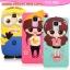 (128-095)เคสมือถือ Case Huawei Honor 7 เคสนิ่มตัวการ์ตูนน่ารักๆยอดนิยม 3D thumbnail 1