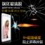 (039-033)ฟิล์มกระจก Vivo X5max รุ่นปรับปรุงนิรภัยเมมเบรนกันรอยขูดขีดกันน้ำกันรอยนิ้วมือ 9H HD 2.5D ขอบโค้ง thumbnail 1
