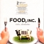 Food, Inc. : เปิดโปง...บริโภคช็อคโลก thumbnail 1