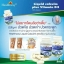 Healthway Liquid Calcium Plus Vitamin D3 ลิควิดแคลเซียม thumbnail 7