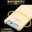 (025-199)เคสมือถือออปโป้ OPPO N1mini เคสกรอบบัมเปอร์โลหะฝาหลังอะคริลิคแวววาว thumbnail 4