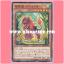 SPTR-JP025 : Apelion the Noble Spirit Beast (Common) thumbnail 1