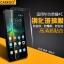 (039-076)ฟิล์มกระจก Huawei Honor 4C/ALek 3G Plus (G Play Mini) รุ่นปรับปรุงนิรภัยเมมเบรนกันรอยขูดขีดกันน้ำกันรอยนิ้วมือ 9H HD 2.5D ขอบโค้ง thumbnail 2