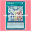 LVAL-JP065 : Bujinunity / Gathering of the Bujin (Common) thumbnail 1