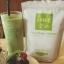 IME Matcha Green Tea ไอเม่ มัทฉะ กรีนที ขนาด 100 กรัม thumbnail 7