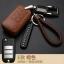 (673-001)ที่ใส่กุญแจรถ MG ตรงรุ่นสุดเท่ห์ thumbnail 12