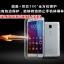 (395-036)เคสมือถือ Case Huawei Honor 5X เคสนิ่มใสสไตล์ฝาพับรุ่นพิเศษกันกระแทกกันรอยขีดข่วน thumbnail 1