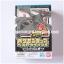 Pokémon 2013 Bandai Pokémon Kids Best Wishes Figure - Zekrom Volume #496 thumbnail 2
