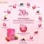 Beautina 20s Colly Plus Collagen Q10 บิวติน่า 20 s By เป๊กผลิตโชค บรรจุ 10 ซอง thumbnail 7