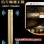 (025-152)เคสมือถือ Case HUAWEI Ascend mate7 เคสกรอบโลหะพื้นหลังอะคริลิคเคลือบเงาทองคำ 24K thumbnail 8