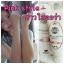 MissCher DD cream water drop 32 PA+++ thumbnail 16
