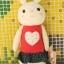 ตุ๊กตากระต่าย metoo thumbnail 3