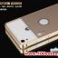 (025-013)เคสมือถือ Case Huawei P7 เคสโลหะทูโทนฝาหลังอะคริลิค thumbnail 5