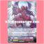 PR/0093TH : คริมสันไลท์นิ่ง ดราก้อน (Crimson Lightning Dragon) thumbnail 1
