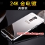 (025-161)เคสมือถือ Case OPPO R7 Plus เคสกรอบโลหะพื้นหลังอะคริลิคเคลือบเงาทองคำ 24K thumbnail 10