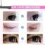 Eyelash Nourishing Serum by Organic Pure เซรั่มบำรุงขนตา ช่วยให้ขนตายาวขึ้น ขนาด 2 ml. thumbnail 2