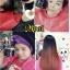 Mooi Keratin Hair Treatment โมอิ เคราติน แฮร์ ทรีทเม้นท์ thumbnail 9